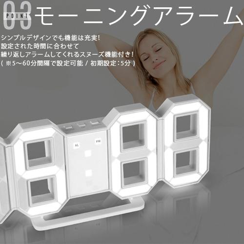 デジタル LED時計 おしゃれ