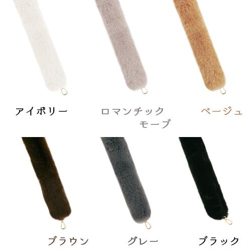 ふわふわ ファー ハンドル * 6color
