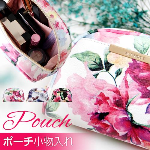 花柄『かわいい 化粧ポーチ』