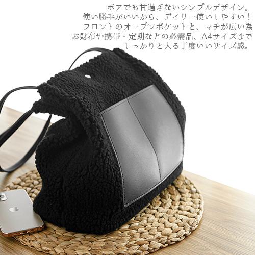 トートバッグ 軽量 シンプル * 3color