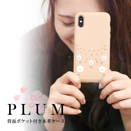 本革 * Plum iPhone case