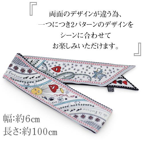スカーフ * 4color
