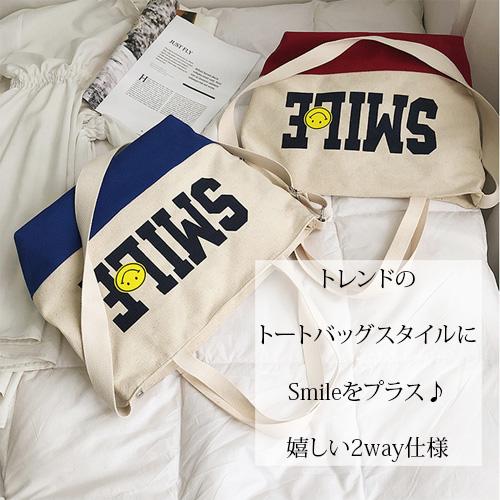 ニコちゃん 2way トートバッグ