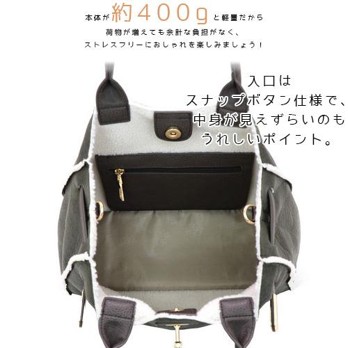 2wayボアトートバッグ * 3color