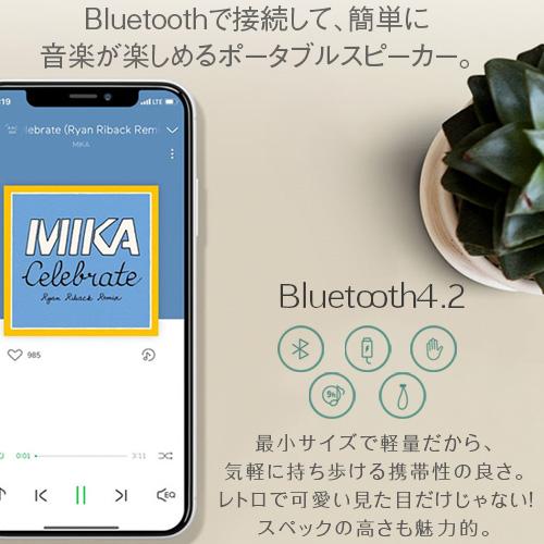 Bluetooth スピーカー