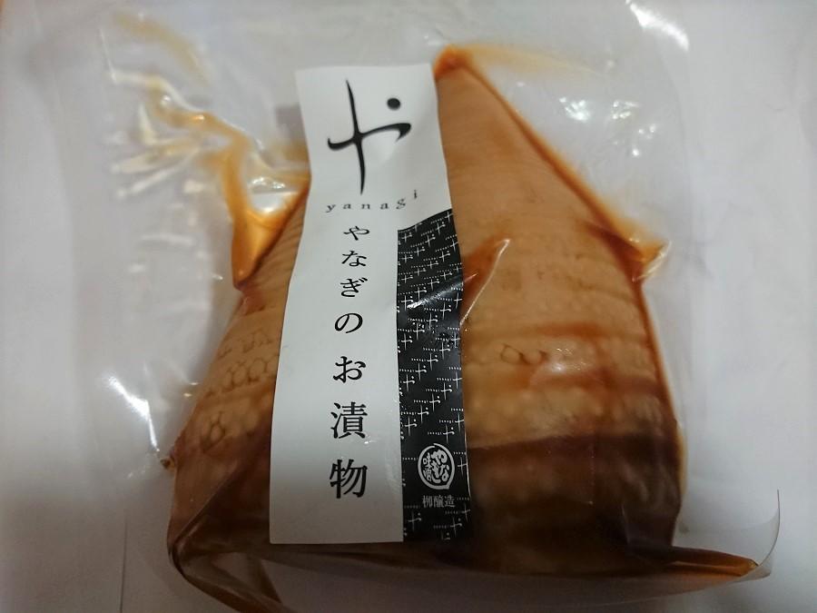 たけのこ たまり醤油漬 【柳醸造】