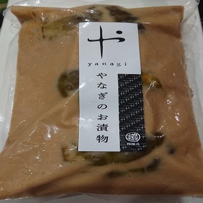 長岡 梨なすの黄金漬(3個入) 【柳醸造】