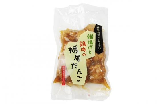 絹揚げと鶏肉の栃尾だんご【豆撰】