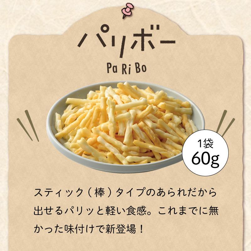 日の出屋百貨店セット 【ポイント10%】