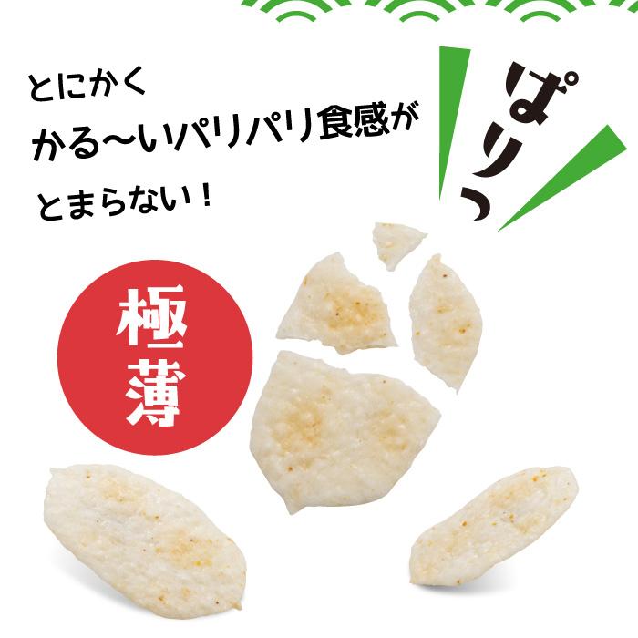 ぱりぱりえびせん ゆず味 10g×6袋  富山の白えび パリパリ極薄せんべい