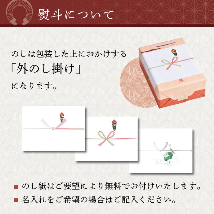 【送料無料】こきりこ大箱  20g×30袋