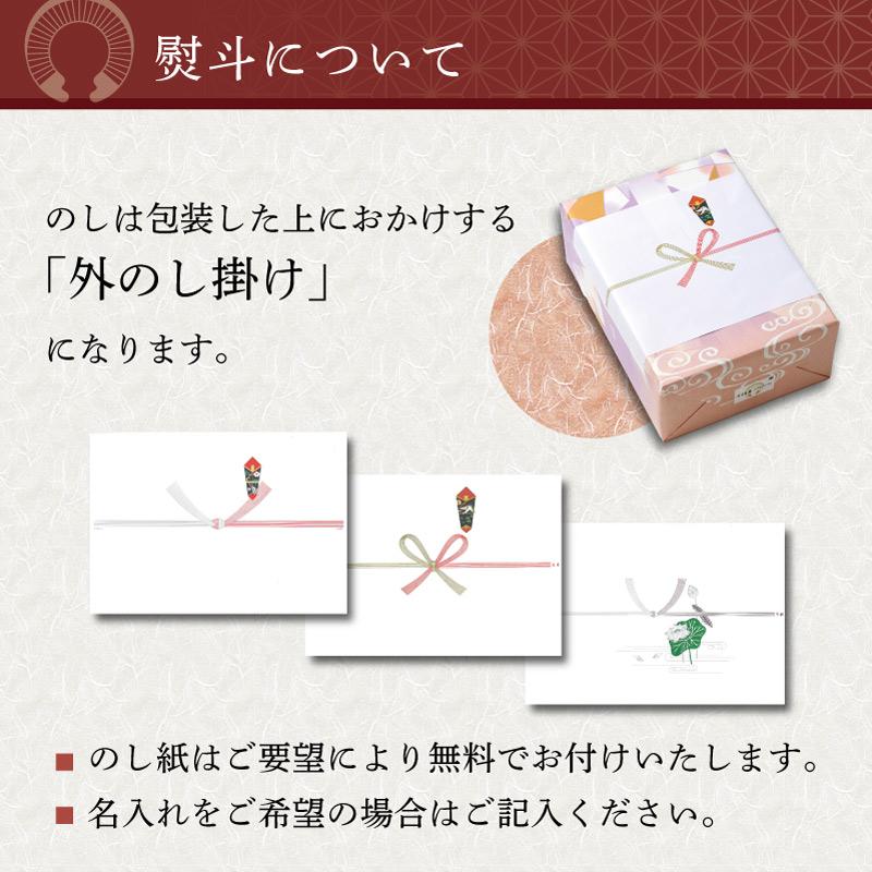 香つぶら 結箱 15粒×2袋
