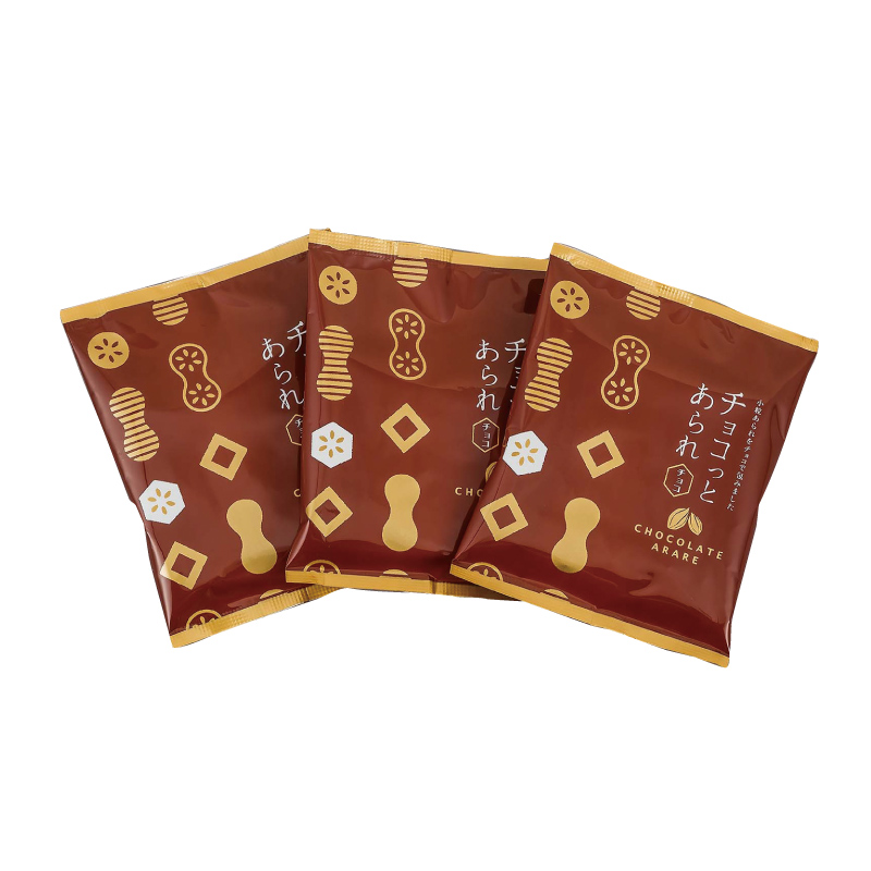 チョコっとあられ チョコ 結箱 18g×10袋