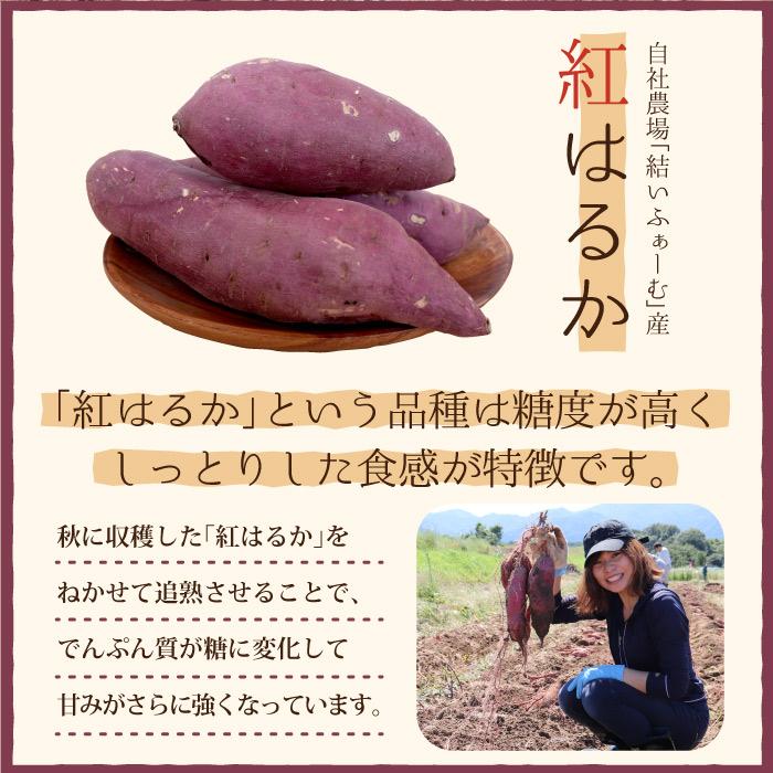 ぷぷぷ(さつまいもグラッセ) 130g