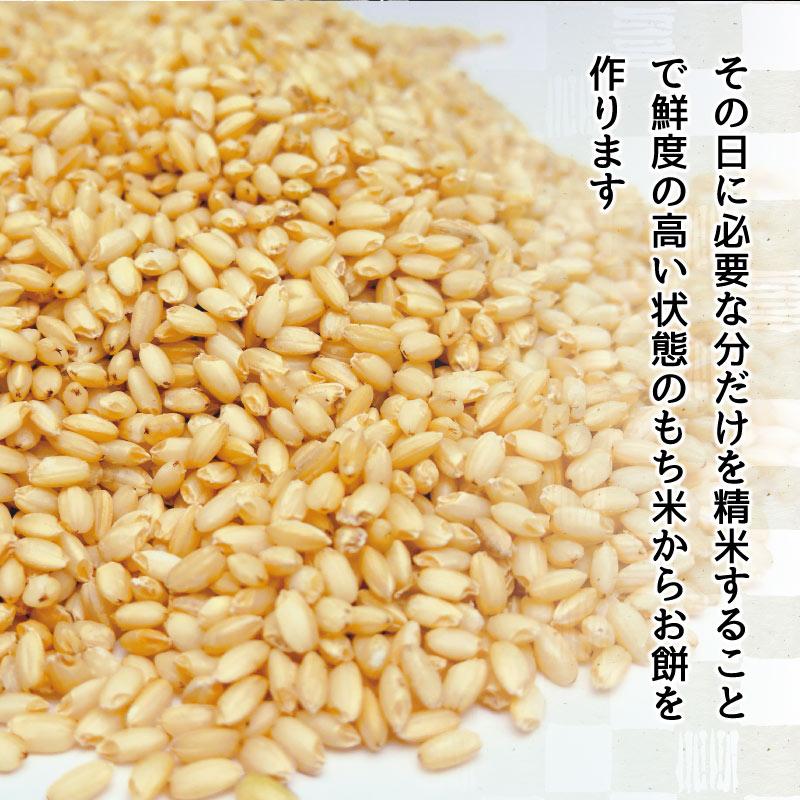 杵つき餅 白餅 400g(8枚)