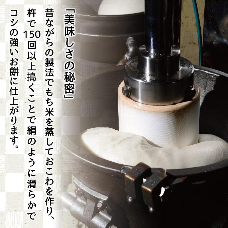 杵つき餅 豆餅 330g(6枚)