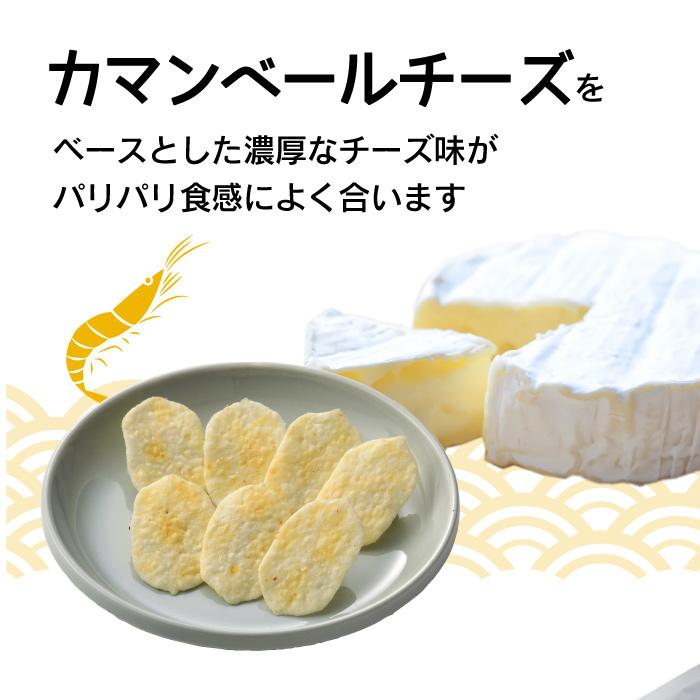 ぱりぱりえびせん チーズ味 個包装10g×6袋