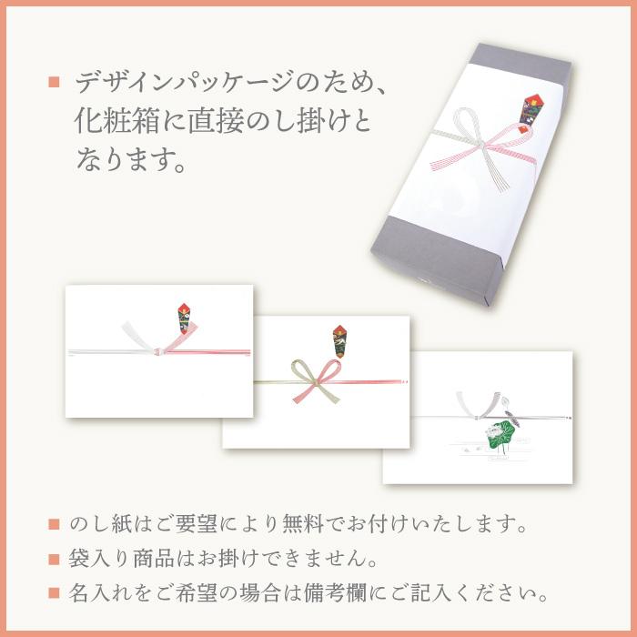 【SHIRO SASARAYA】しろえびせん 18枚箱入り