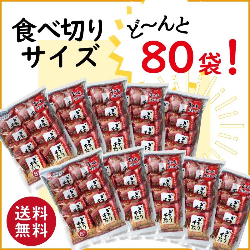 かおり千枚 (13g×80袋)まとめ買いパック