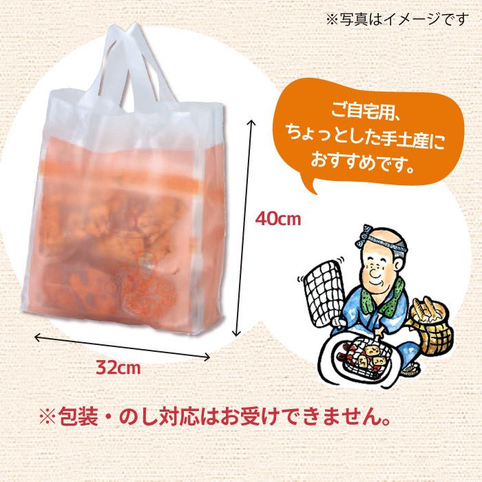柿兵衛袋(6種類おかき・せんべい詰め合わせ)