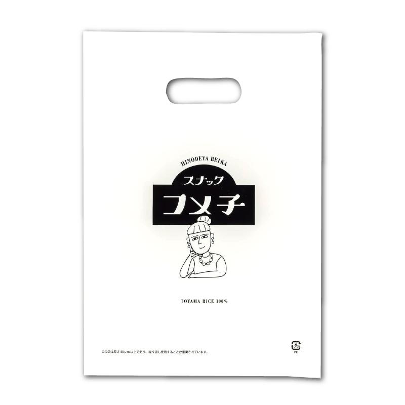 スナックコメ子 バジリコ・バジル 35g