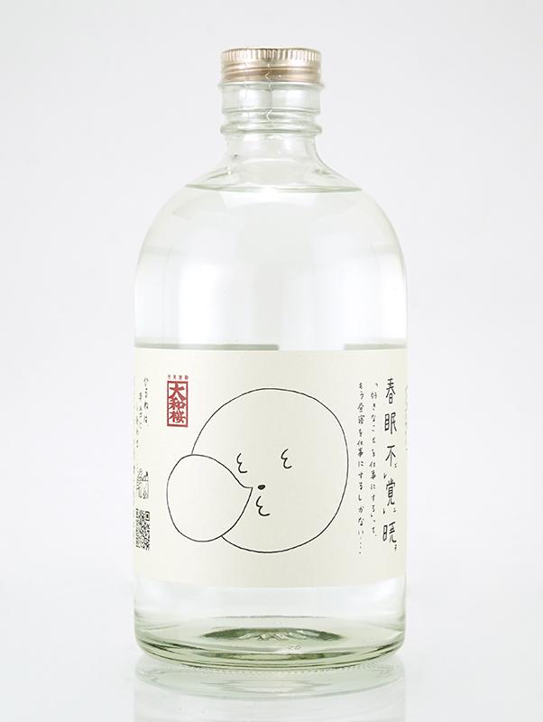大和桜 春眠不覚暁 しゅんみんあかつきをおぼえず 500ml