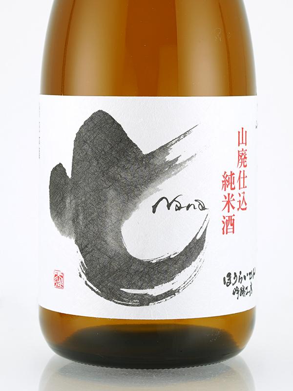 蓬莱泉 山廃純米 NANA 生詰 720ml