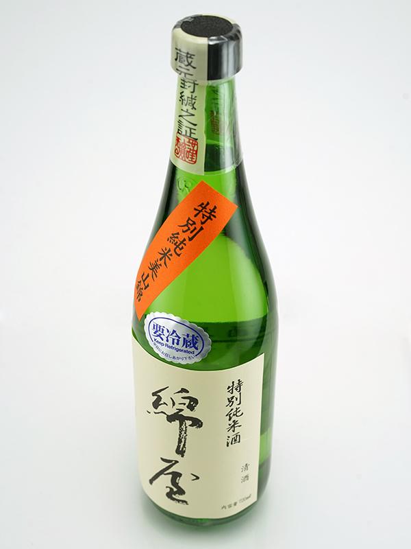 綿屋 特別純米 美山錦 火入 720ml ※クール便推奨