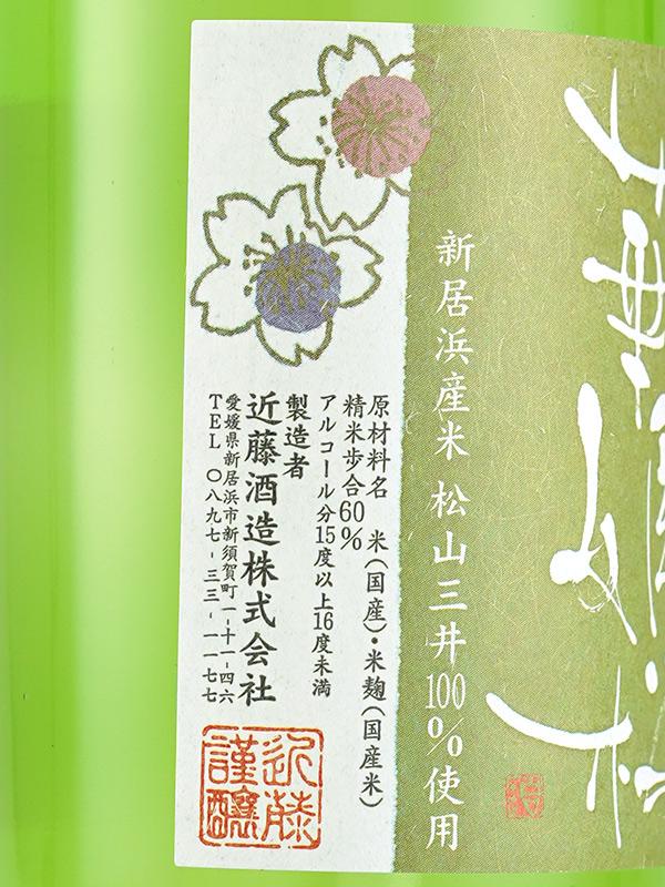 華姫桜 純米酒 松山三井 720ml