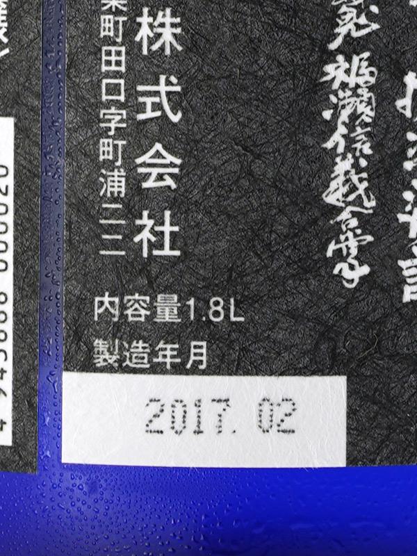 蓬莱泉 純米大吟醸 摩訶 28BY (2016) 1800ml ※クール便推奨