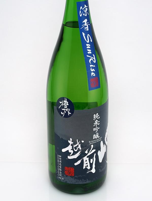 越前岬 純米吟醸 涼香 SunRise 1800ml