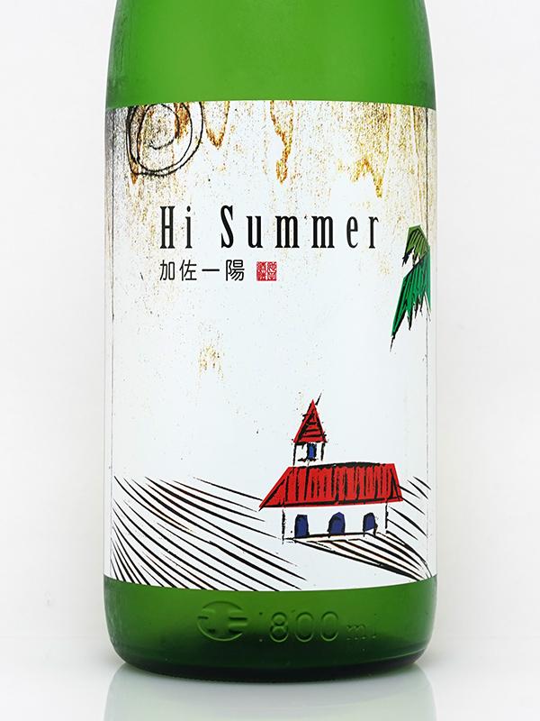 加佐一陽 純米 生原酒 Hi Summer 1800ml ※クール便推奨