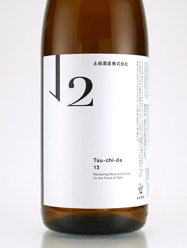 土田 Tsuchida 12 1800ml