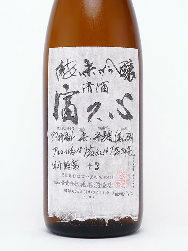 富久心 純米吟醸 美山錦 1800ml