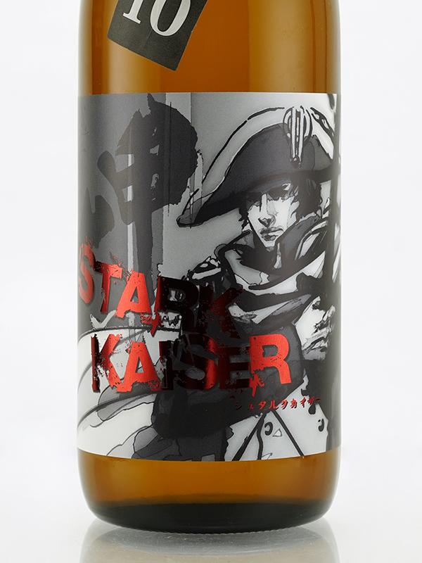 越前岬 Stark Kaiser シュタルク カイザー 720ml