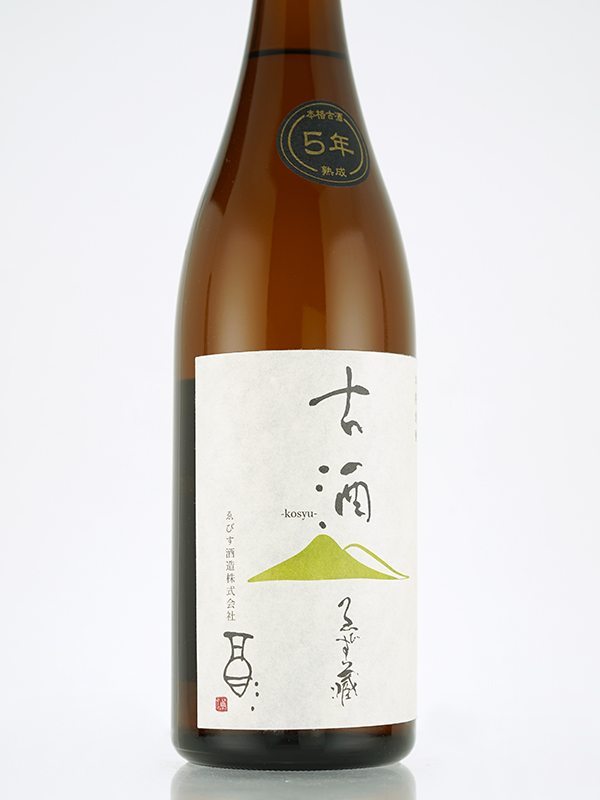 古酒ゑびす蔵 25度 720ml