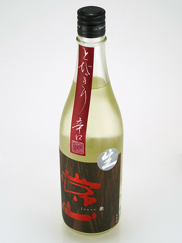常山 純米吟醸 とびっきり辛 直汲生 720ml ※クール便推奨