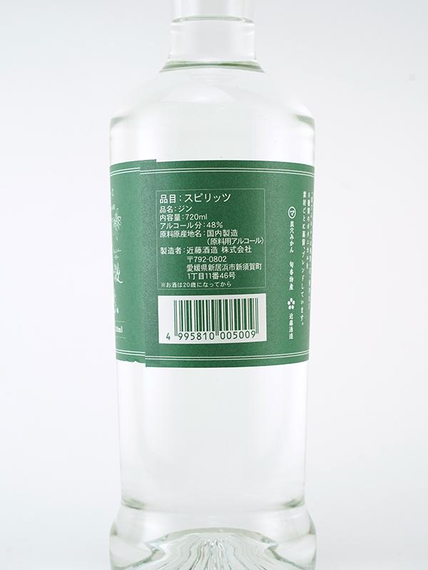 八°八° PACHI PACHI (パチパチ) クラフトジン 48度 720ml