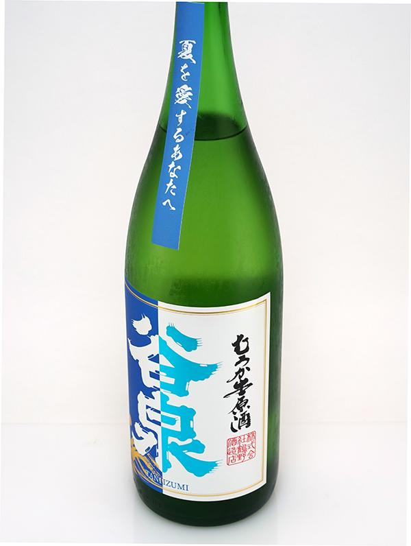 谷泉 純米吟醸 生原酒 ブルーラベル ~夏を愛するあなたへ~ 1800ml ※クール便推奨