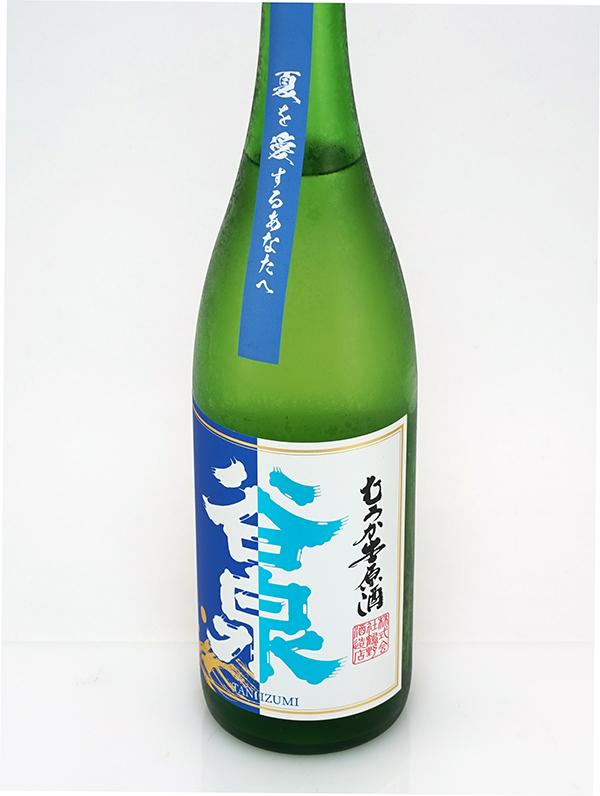 谷泉 純米吟醸 生原酒 ブルーラベル ~夏を愛するあなたへ~ 720ml ※クール便推奨