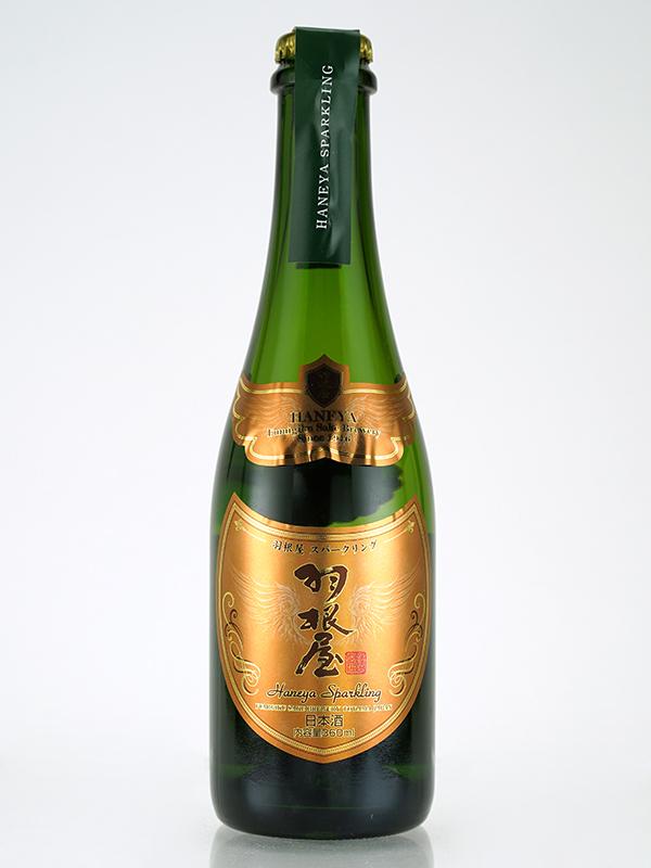 羽根屋 スパークリング 生酒 360ml ※クール便推奨
