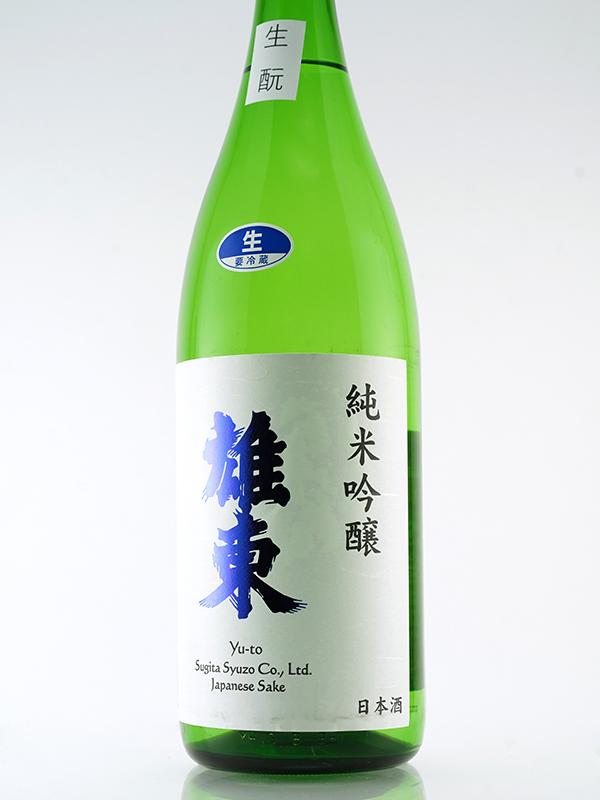 雄東 生もと 純米吟醸 生原酒 秋田酒こまち 55% 1800ml ※クール便推奨