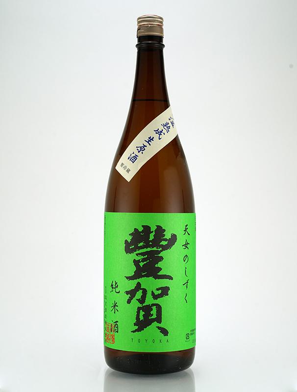 豊賀 純米 生原酒 緑ラベル 氷温熟成 30BY 2018 1800ml ※クール便推奨