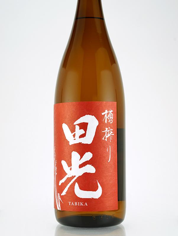 田光 槽搾り 純米吟醸 生詰 秋季限定 1800ml