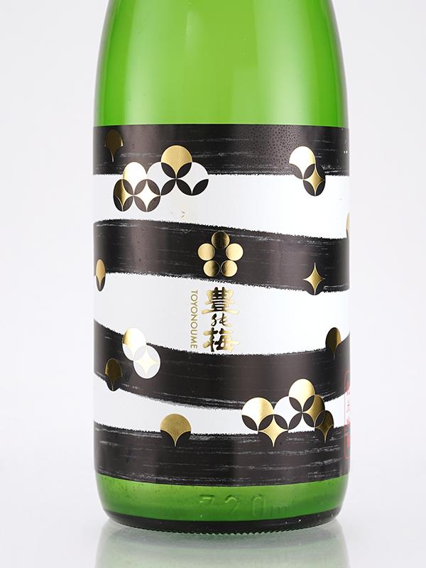 豊能梅 純米吟醸 おりがらみ 生酒 720ml ※クール便推奨