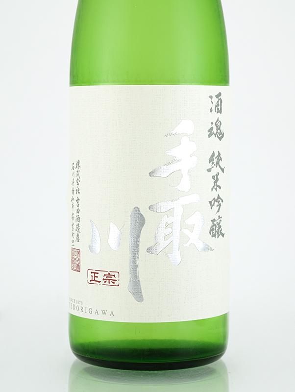 手取川 純米吟醸 酒魂 720ml