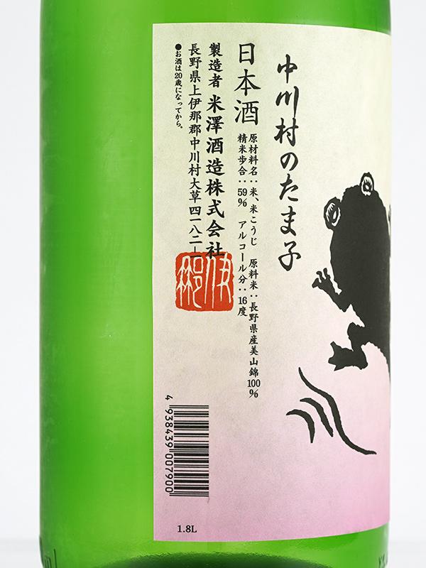 今錦 特別純米 中川村のたま子 ピンクラベル 1800ml