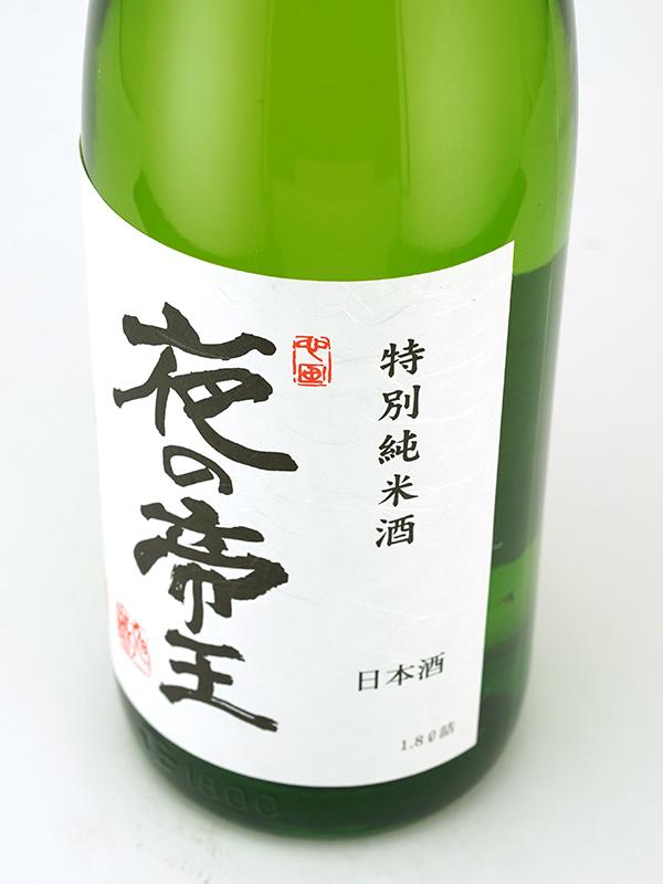 龍勢 特別純米酒 夜の帝王 1800ml