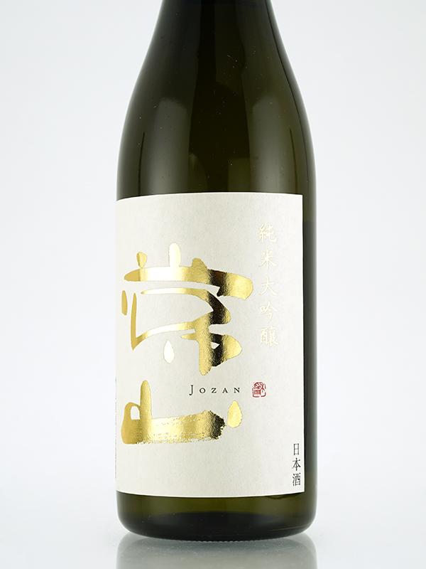 常山 純米大吟醸 特別栽培米 越前美山錦 720ml ※クール便推奨