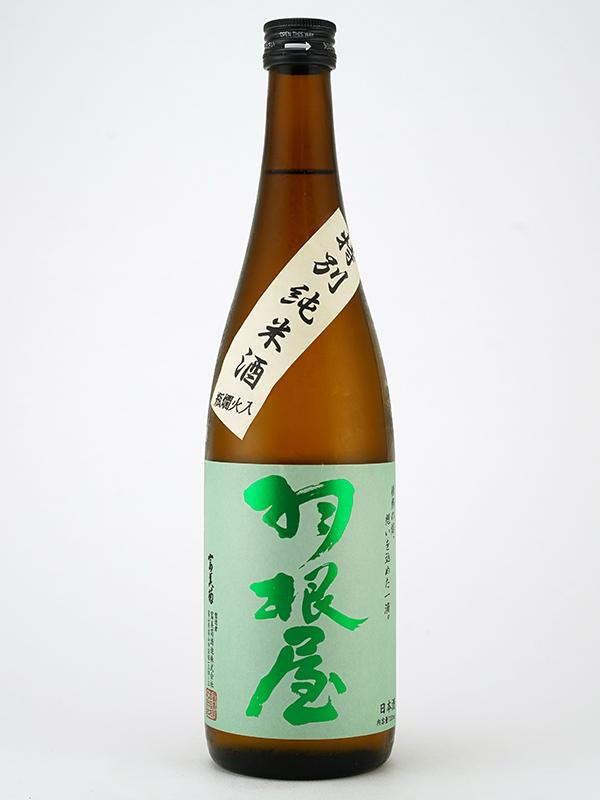 羽根屋 特別純米酒 720ml